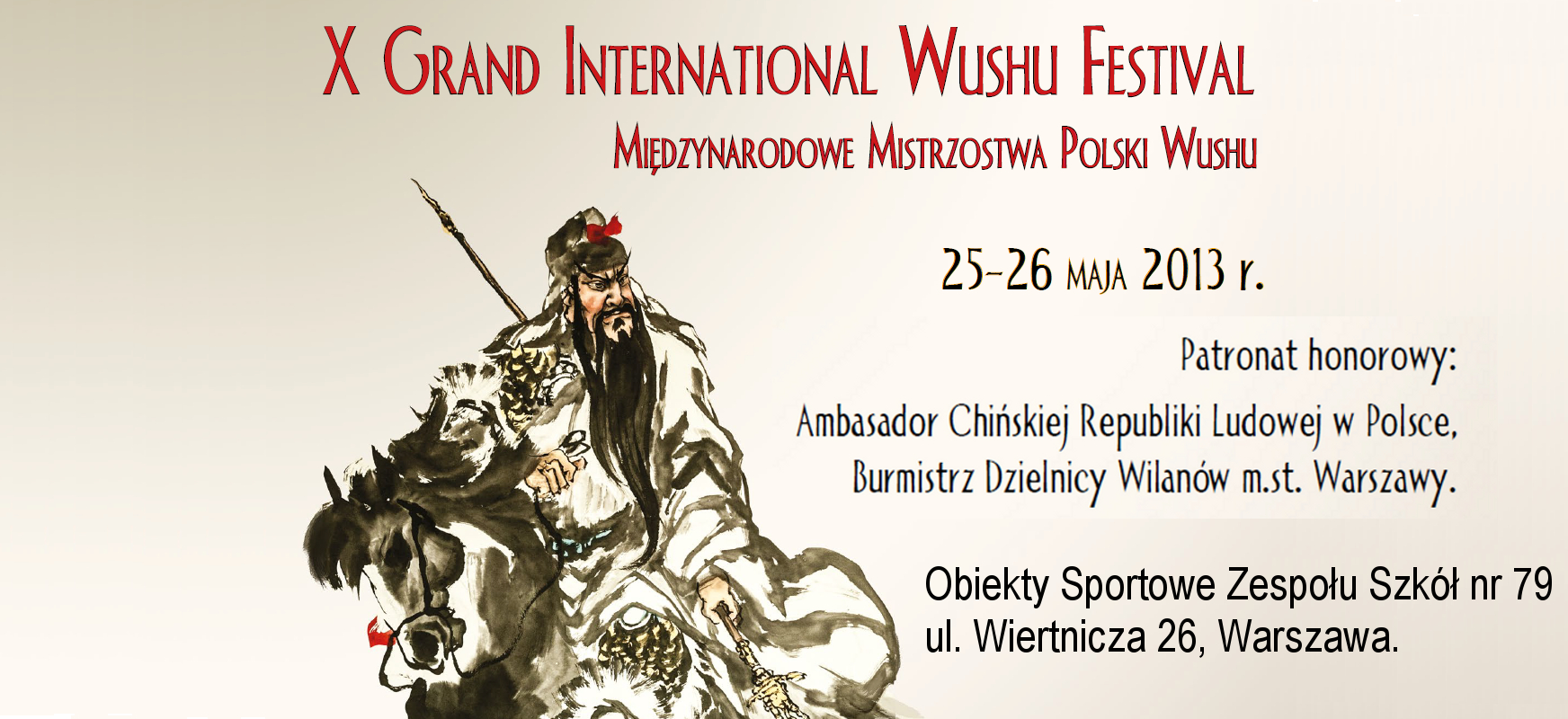 International Wushu Festival